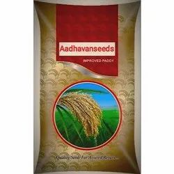 Dried Adt 45 Paddy Seed for Agriculture, Packaging Type: Bag