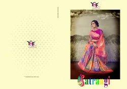 Satrangi Silk Banarasi Art Silk Saree By Yadu Nandan Fashion