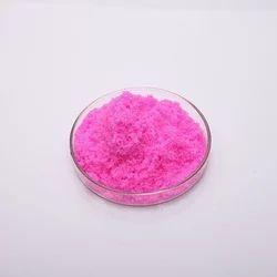 NPK19-19-19 Pink NPK Water Soluble Fertilizers