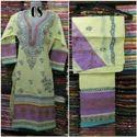 Chiken Salwar Suit