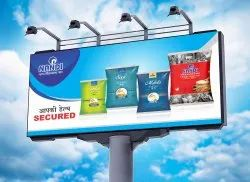 Advertising Hoarding Advertisement Service, in Pan India, Client Side