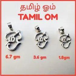 925 Silver Tamil Om Pendant
