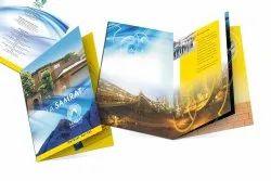 English,Hindi Brochure Designing & Printing
