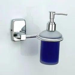 250 Gram Soap Dispenser With Holder