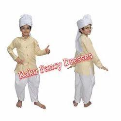 Kids Dr. Radhakrishnan Costume