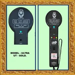 Hand Held Gold Metal Detector Ultra - UT-Gold