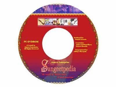 Srinivas Music, Kolkata - Service Provider of Rang Lagaley
