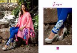 PSYNA Embroidery Leggins