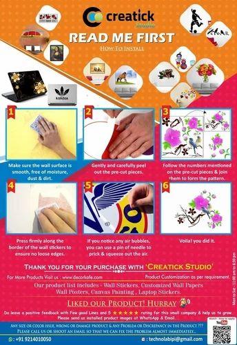 Multicolor Decor Kafe Bal Krishna Erfly Gr Decorative Wall Sticker Standard Size 115cm