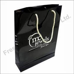 Metallic Paper Bags, Capacity: 500gm