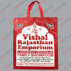 Printed BOPP Laminated Non Woven Bags