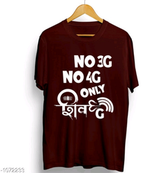 2d5a1856f Mens Graphic T-Shirts - Gents Graphic T Shirts Retailers in India