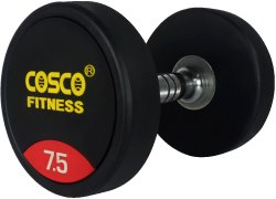 Rubber Fixed Weight 7.5kg Cosco Rubberized Round Dumbbells, Weight: 7.5 Kg