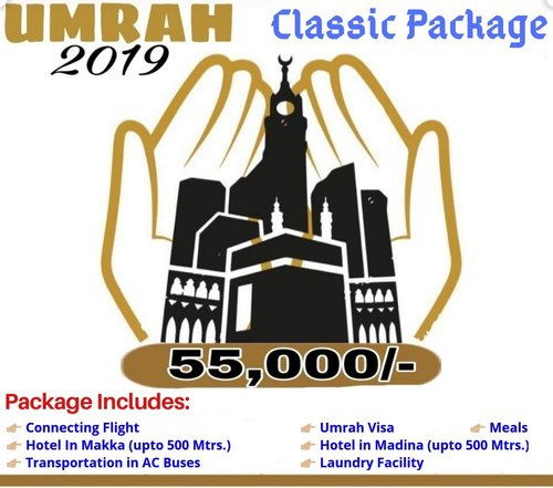 Classic Umrah Package in Mandawali, Delhi | ID: 20591521348