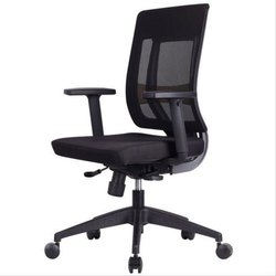 Fonzel Crest Medium Back Executive Chair