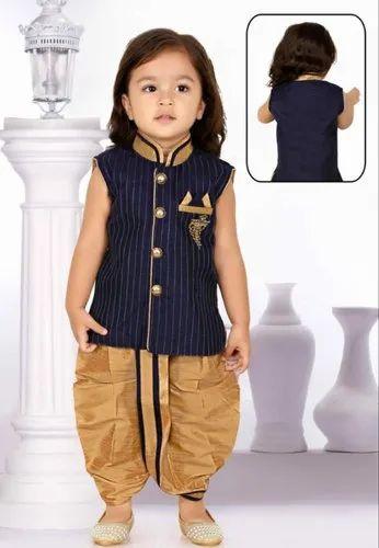 69e540c76ccc Small Boys Dhoti Set at Rs 675 /number | Children Dhoti Kurta ...