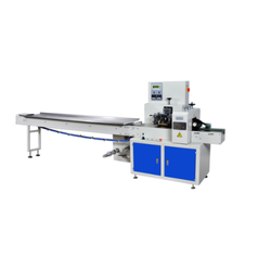 Napkin Pouch Packing Machines