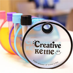 Creative Kettle Bottle