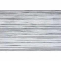 Marmara White Imported Marble Slab
