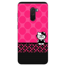 hot sale online 63327 9c860 Xiaomi Mi 4i Back Cover at Rs 299 /piece | मोबाइल का ...