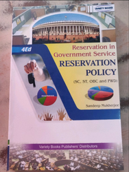 Reservation In Government Services