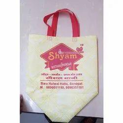 Loop Handle Sweet Carry Bags