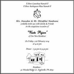 Housewarming invitations housewarming invites manufacturers invitation card stopboris Images