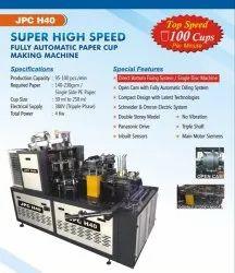 Super High Speed Paper Cup Making Machine