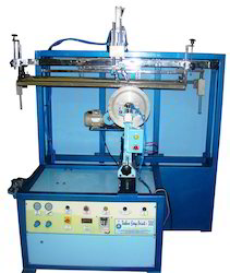 Paint Bucket Household Container Printing Machine