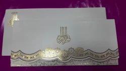 White Muslim Wedding Card OCT-5084