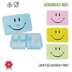 Plastics Lunch Box Rectangle Shape Smiley -LB-67