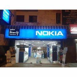 Banner Flex Banner Flex Krishna Enterprises Delhi Id 19001178833