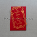 "Laser Cut Acrylic Reception Invitations, Size: 5"" X 8"""