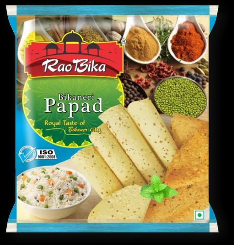 MEDIUM MASALA PAPAD