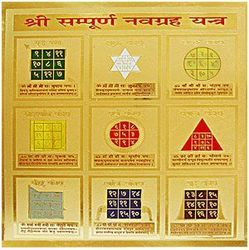 Durga Yantra, God & Goddess Statues | Lucknow Pujan Store in