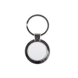Round Metal Sublimation Printable Blank Keychain
