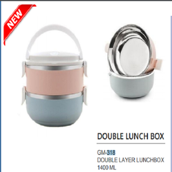 Stainless Steel DOUBLE LUNCH BOX, 2