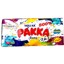 Pakka Rang 2 In 1 - 24 Gm