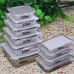 750 ml Aluminum Food Container