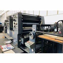 Heidelberg Offset Printing Machine
