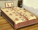 Rapid Print Single Bed Sheet 60x90