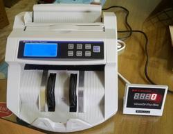 HL 2150C UV Currency Counting Machines