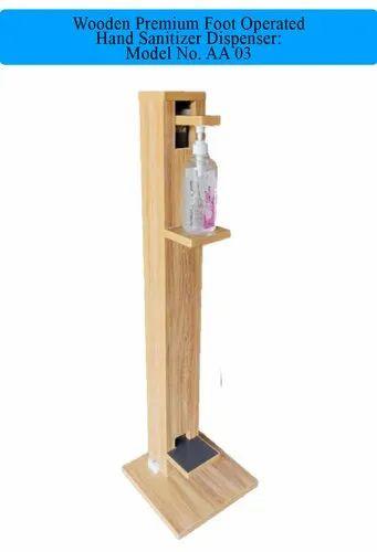 Wooden Premium Foot Operated Sanitizer Dispenser
