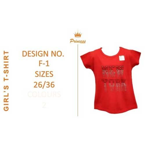 81ae0a9b3 Princess 26-36 Girls Fancy Printed T Shirt, Rs 165 /piece   ID ...