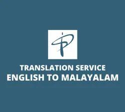 English To Malayalam Translation Services, Online
