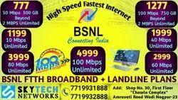 BSNL Internet Service Provider