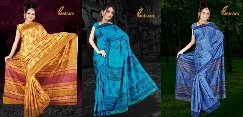 Uniform Sarees | Ashoka Road, Mysore | CHIRAG DENIMS | ID