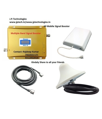 Mobile Network Booster Mobile Signal Booster, 4g,3g,2g, All Jio