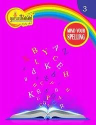 Mind Your Spelling Volume-3 Books