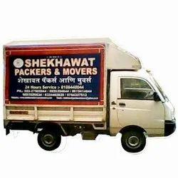 Car Carrier Service in Surendra Nagar